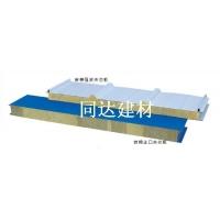 广州从化防火岩棉夹心板