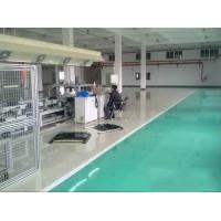 厚型地坪涂装系统-武汉耐迪
