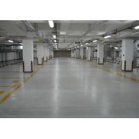 混凝土密封固化剂复合地坪