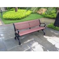 户外优质塑木公园|小区实木休闲椅|广场靠背长椅