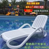 中国十大户外家具品牌Nardi户外专用沙滩椅