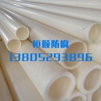 ppPP聚丙烯白色盘管灌溉管规格齐全