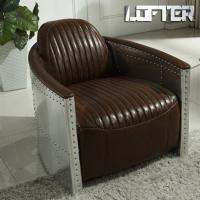loft铝皮沙发进口头层牛皮真皮沙发休闲椅