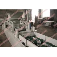 fs外墙保温免拆模板设备具有以下性能