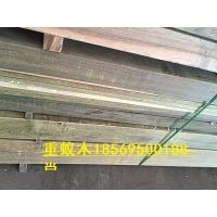 重蚁木地板重蚁木定尺加工高端户外实木地板