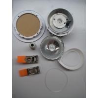 4寸开孔115MM新款LED全防水筒灯外壳套件