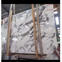 供应意大利石材MAF公司大花白大板1.8公分厚