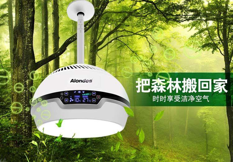 欧朗德斯棋牌空气净化器OLDS-Q600十大空气净化器品牌