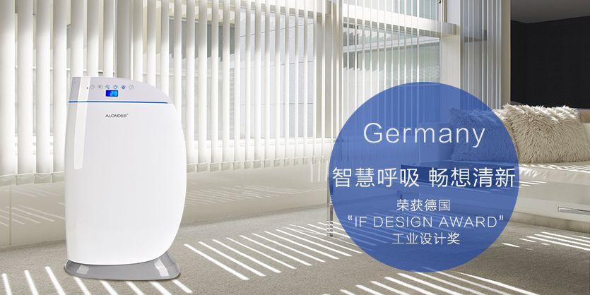 德国空气净化器