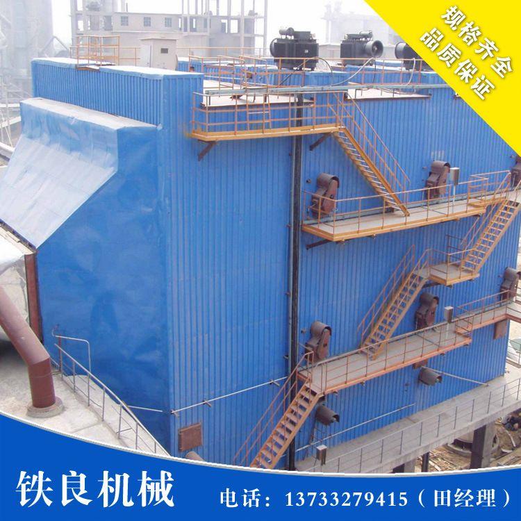 静电捕集粉尘振打除尘器 SZD组合静电除尘器