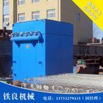 脉冲除尘器 环保设备
