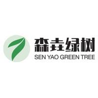 福建森垚环保科技有限公司