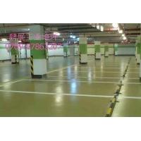 供应耐磨地板 环氧树脂耐重载地板 薄涂地板