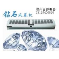 福州销售新款风幕机福州超薄省电钻石系列风幕机