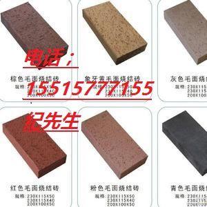 烧结砖透水砖陶土砖广场砖哪家好哪家便宜洛阳郑州许昌泰拓建材