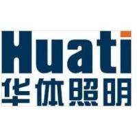 四川华体照明科技股份有限公司