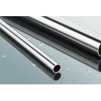 吉林厂家直销304不锈钢50*1.2拉丝圆通装饰机械制品用管
