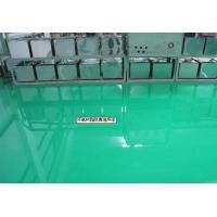 环氧树脂地坪漆,环氧树脂薄涂地坪漆、防静电地板漆及净化工程