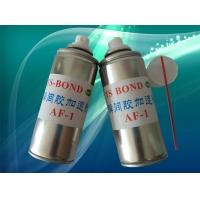 瞬间胶水加速剂/快干胶加速剂/502胶水加速剂 生产商