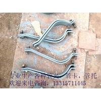 河北省实惠的长管夹供应