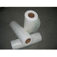 EVA热熔胶膜 乙烯热熔胶膜 无缝服装热熔胶膜