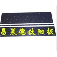 陕西易莱德-蚀刻液铜回收用环保钛阳极
