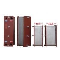 钢制板式换热器 过水热 地暖用