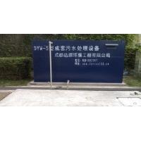 污水处理设备(DY-GL自动净化器)