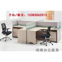 办公家具屏风办公桌简约现代四人员工工位