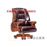 高档皮质实木质老板椅经理主管会议洽谈椅扶手班前椅