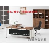 办公家具 时尚老板办公桌 简约现代班台板式钢架经理桌