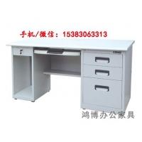 钢制办公桌 铁皮加厚办公桌 电脑桌 办公电脑桌