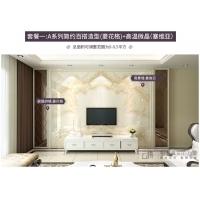 云樽 艺术玻璃电视背景墙瓷砖客厅配套边框茶镜灰镜白镜 玻璃拼