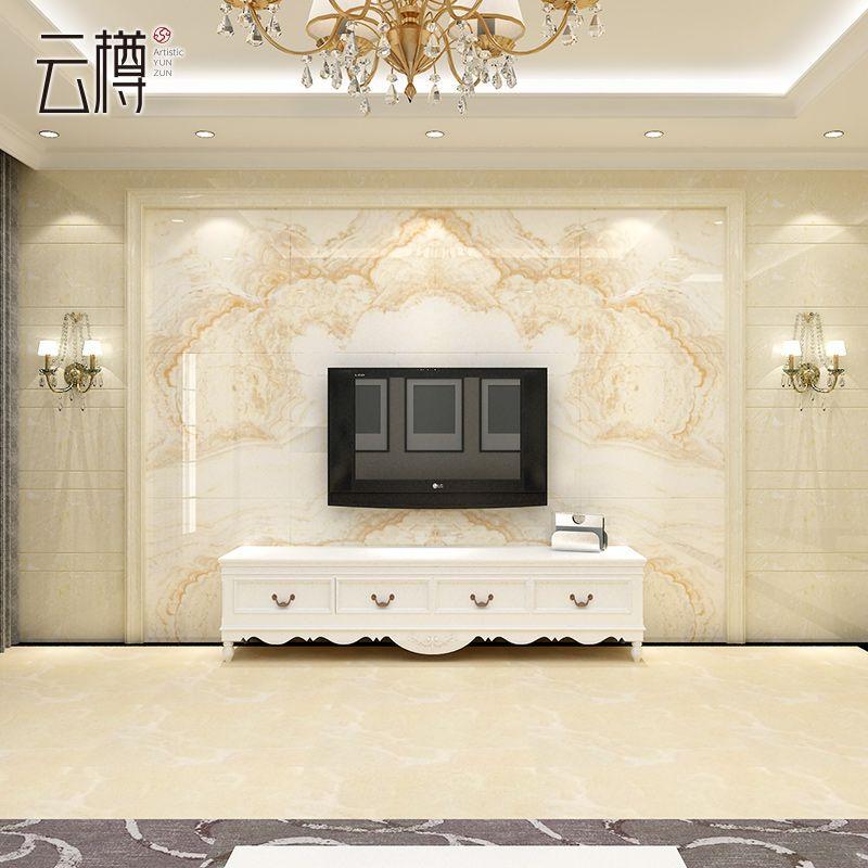 云樽 欧式电视瓷砖背景墙砖现代客厅微晶石地砖仿大理石3d 塞