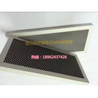 工业废气处理光触媒铝基网 定做纳米光触媒二氧化钛滤网