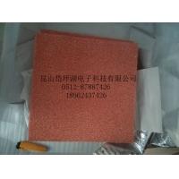 泡沫铜、电子烟泡沫铜网、实验测试 超级电容器专用 泡沫铜散料