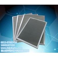 光触媒铝基网纳米碳光触媒铝基网/臭氧杀菌材料定制
