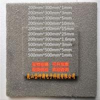 泡沫镍、电子烟泡沫镍网、电极实验测试 超级电容器专用