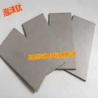 定制铝基蜂窝光触媒纳米级铝基蜂窝光触媒过滤网二氧化钛光催化板