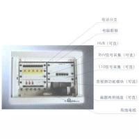 小康型多媒体布线箱-TCL综合布线系列产品|陕西西安TCLl