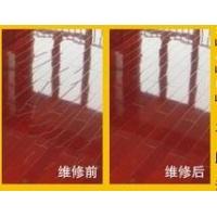 地板、家具、木门、楼梯等木质品专业维修
