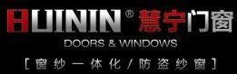 慧宁门窗诚招台州各市、县加盟商