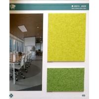 博尔福厂家供应美森格利亚耐压PVC塑胶地板