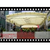 深圳推拉遮阳棚|遮雨棚
