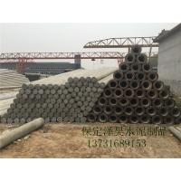 12米190非预应力水泥电杆预应力电线杆法兰组装电杆厂