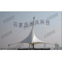 石家庄长风科技张拉膜,高品质,高质量,膜结构的先行者