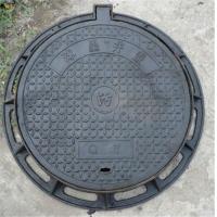 各种规格球墨铸铁井盖、轻型重型D400、五防井盖