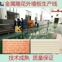 金属雕花板设备 金属雕花板生产线 外墙装饰板生产线