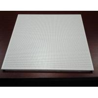 铝天花板600*600