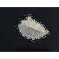 導熱塑料添加劑-氧化鋅晶須